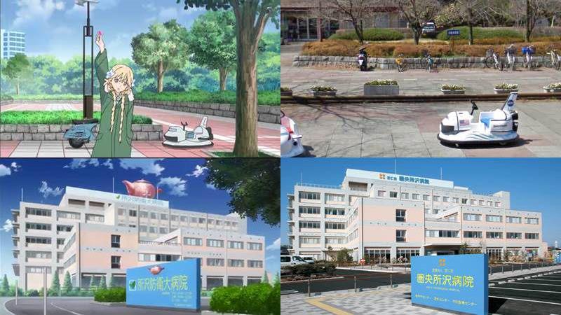 2話の「ローリング☆ガールズ」聖地紹介(*・ω・)ノ所沢航空記念公園と圏央所沢病院になります! #rollinggirl