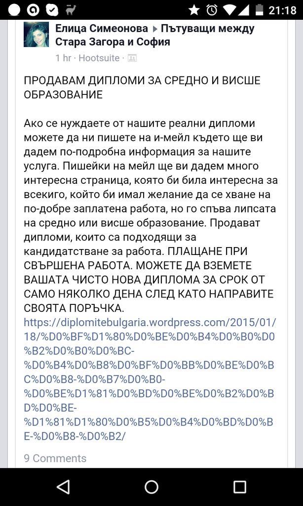 #kletamajkabalharia http://t.co/HhGnY589H2