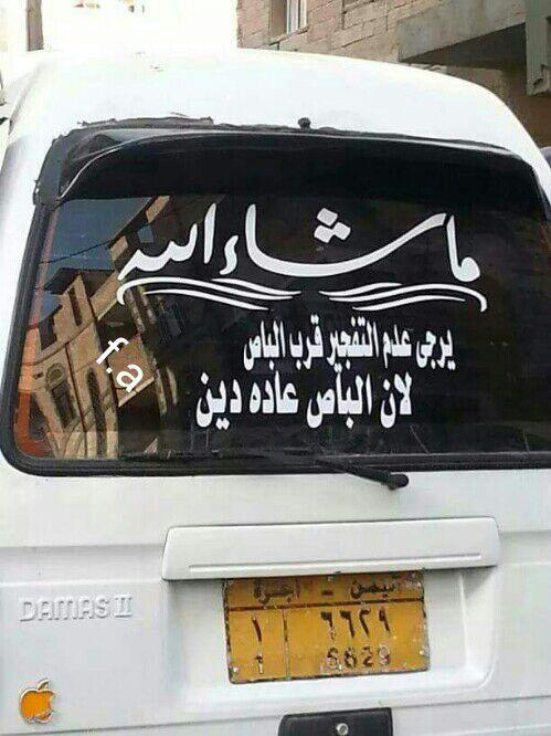 """مضحك مبكي... من اليمن """"السعيد""""    http://t.co/dol6wChWVu  Via @ionacraig"""