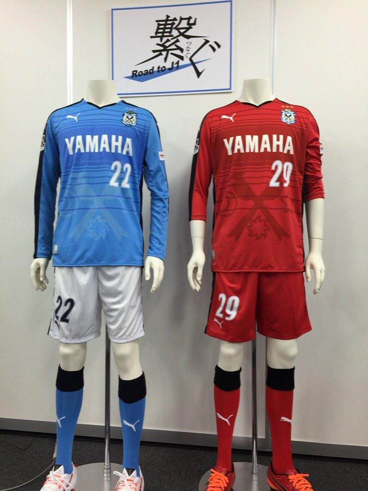 ジュビロ磐田の新ユニフォーム。かっこいいね。 http://t.co/tuDfLlQXpP