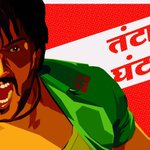RT @Riteishd: Lai Bhaari 25th Jan Sunday World Premier on Zee Marathi - MAULI YETOY http://t.co/VItOGFJ7tl