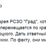 Путинские террористы снова используют живой щит. http://t.co/mLFVoFn8Pz