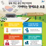 Wow RT @hun2day: [RT이벤트]2015년 국가보훈처는 ...마감에 기여하는 명예로운 보훈을 위해 최선을 다하겠습니다!(~2.11) http://t.co/v0U4VIM8lT #2015명예로운보훈인포 http://t.co/SG7OHEOMla