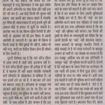 RT @AChowksey: Today Dolly Ki Doli Review   http://t.co/SWfmUFNXKL  City Bhaskar page 4 http://t.co/XTVNEouEd3