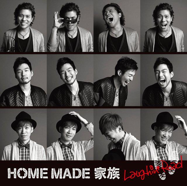 出ます!楽しみにしててください! RT @natalie_mu: HOME MADE 家族、2年半ぶりアルバムにAK-69参加曲 http://t.co/SCSGOX0OUN http://t.co/yb05ZLI9B2