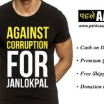 RT @PehleAAP1: @GulPanag Are you against Corruption? Inspire people to vote for AAP with motivational tees at http://t.co/vrSsyK5iTR