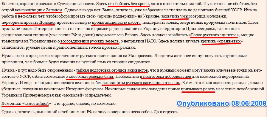 Доменное имя: forum-msk.com. зарегистрировано интернет-службой imena.ua по