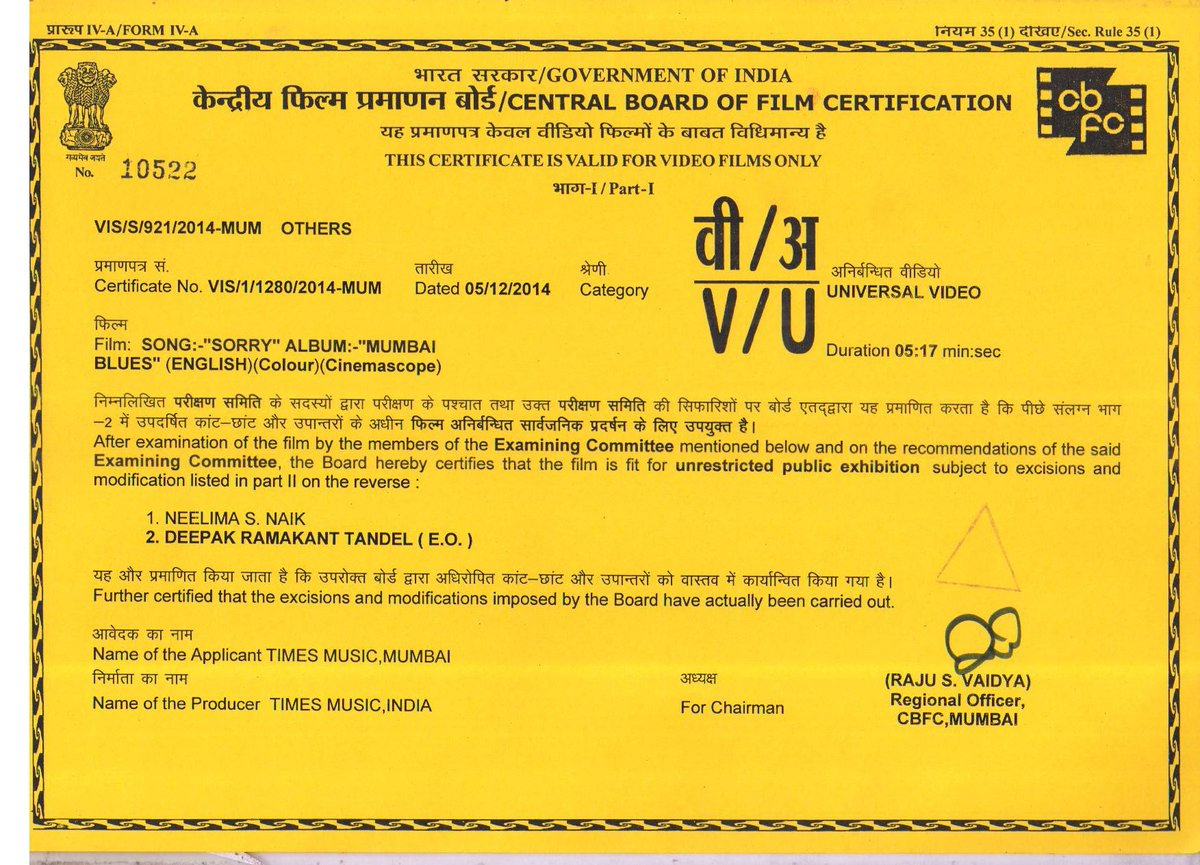 For everyone who was wondering about the censor certificate. Have a look. Just got it from Times Music. #Bombay http://t.co/Vf10PqLLEQ