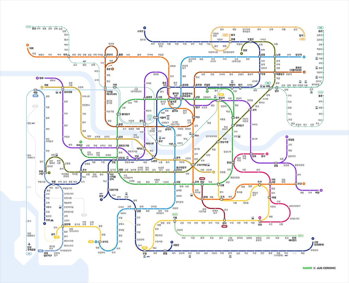 네이버 지하철 노선도가 바뀌었는데, 낯설지 않다 했더니만 얼마 전 화제 일으킨 프랑스 건축가와 같이 만든 것이라고. Jug Cerovic. 네이버는 새 노선도를, 공공목적을 위해서라면 자유롭게 쓰도록 할 계획. http://t.co/w9KVioRzzr