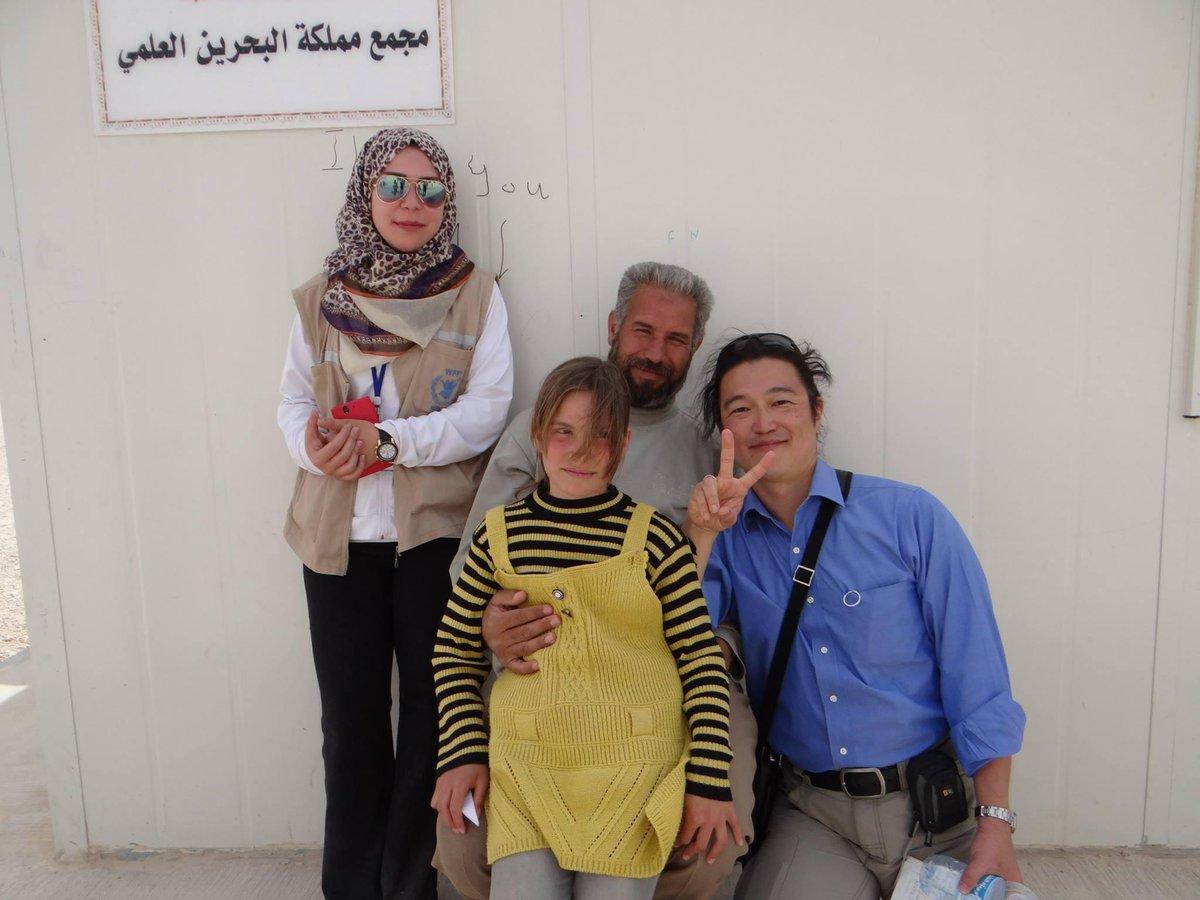 後藤健二さんの悲報に接し、謹んで哀悼の意を捧げます。難民の衣食住の現状を伝えたいと、国連WFPのシリア難民への食糧支援の現場を取材した後藤さん。誰にでも優しく礼儀正しく、難民の男性達と肩を組み、子ども達と共に笑う姿が印象的でした。 http://t.co/86RN9InuXC