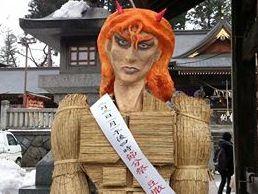 櫻山神社の鬼 広聴広報課Twitterでは毎年アップ! 平成26年から平成23年までの鬼たちはこちら... http://t.co/g2NBJ2llv8