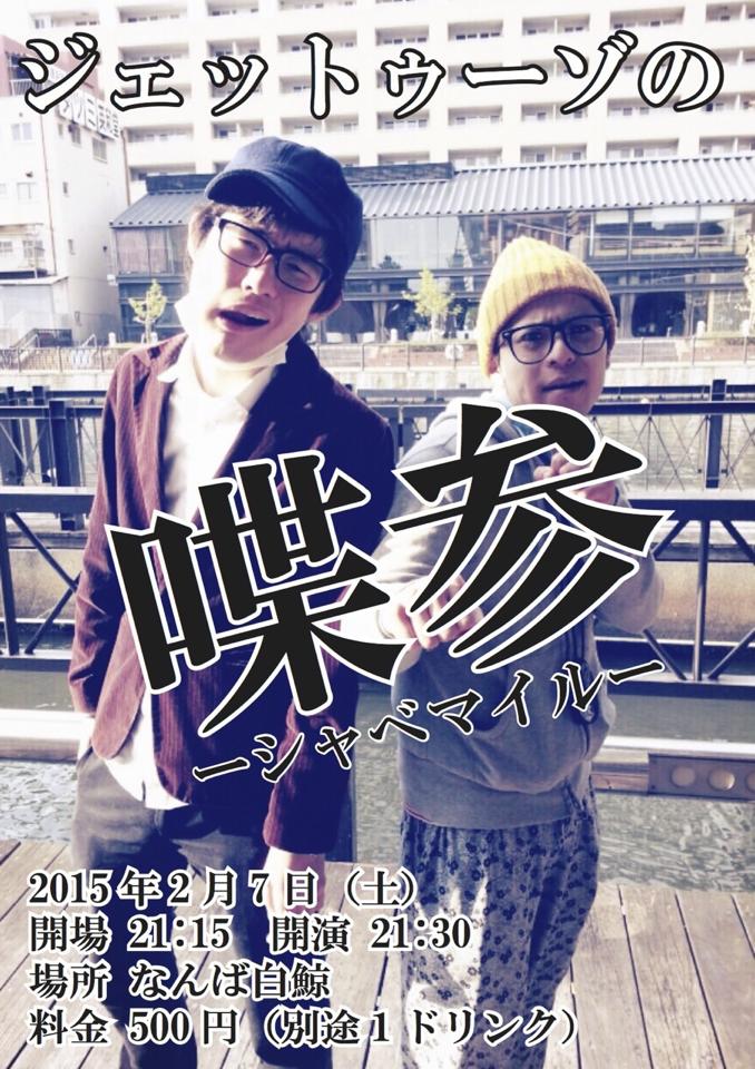 告知画像できた〜(^^) http://t.co/DxPqytlnXR