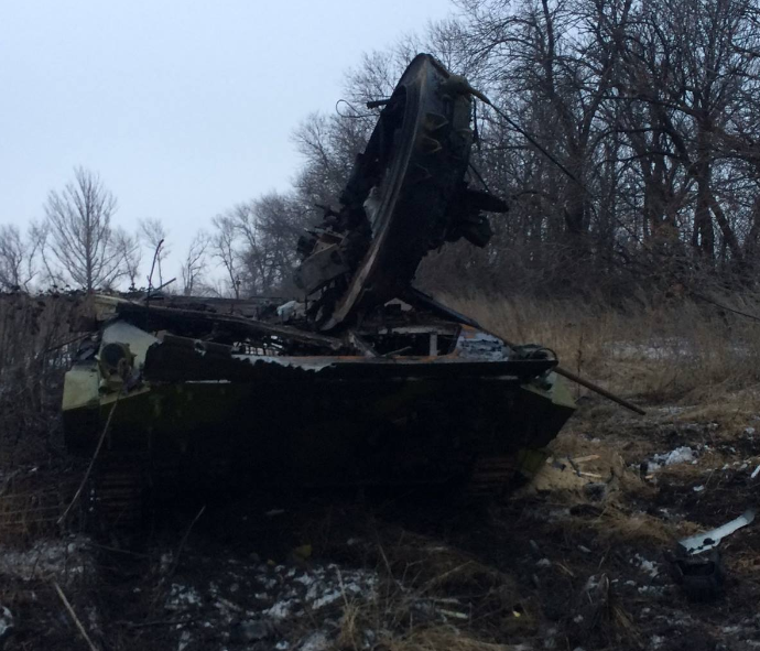 Українська армія знищила трохи