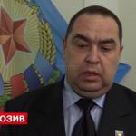 Глава ЛНР: Мэра Первомайска расстреляли в 70 метрах от машины http://t.co/tVPI2TpLVn http://t.co/24QEnRKkiD