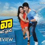 Sundeep Kishan's #Beeruva movie review   read here - http://t.co/cEH8Q0nzNN http://t.co/ufc2C4SBo3