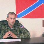 Минобороны ДНР: ВСУ потеряли 752 человека http://t.co/xp0JIuDRot http://t.co/YafukOQIgm