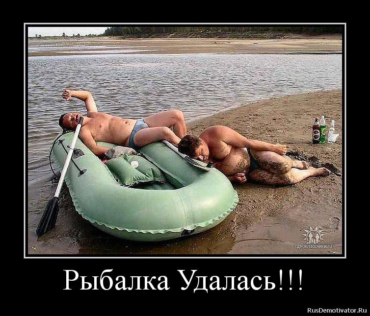 Пьяная юмористические картинки