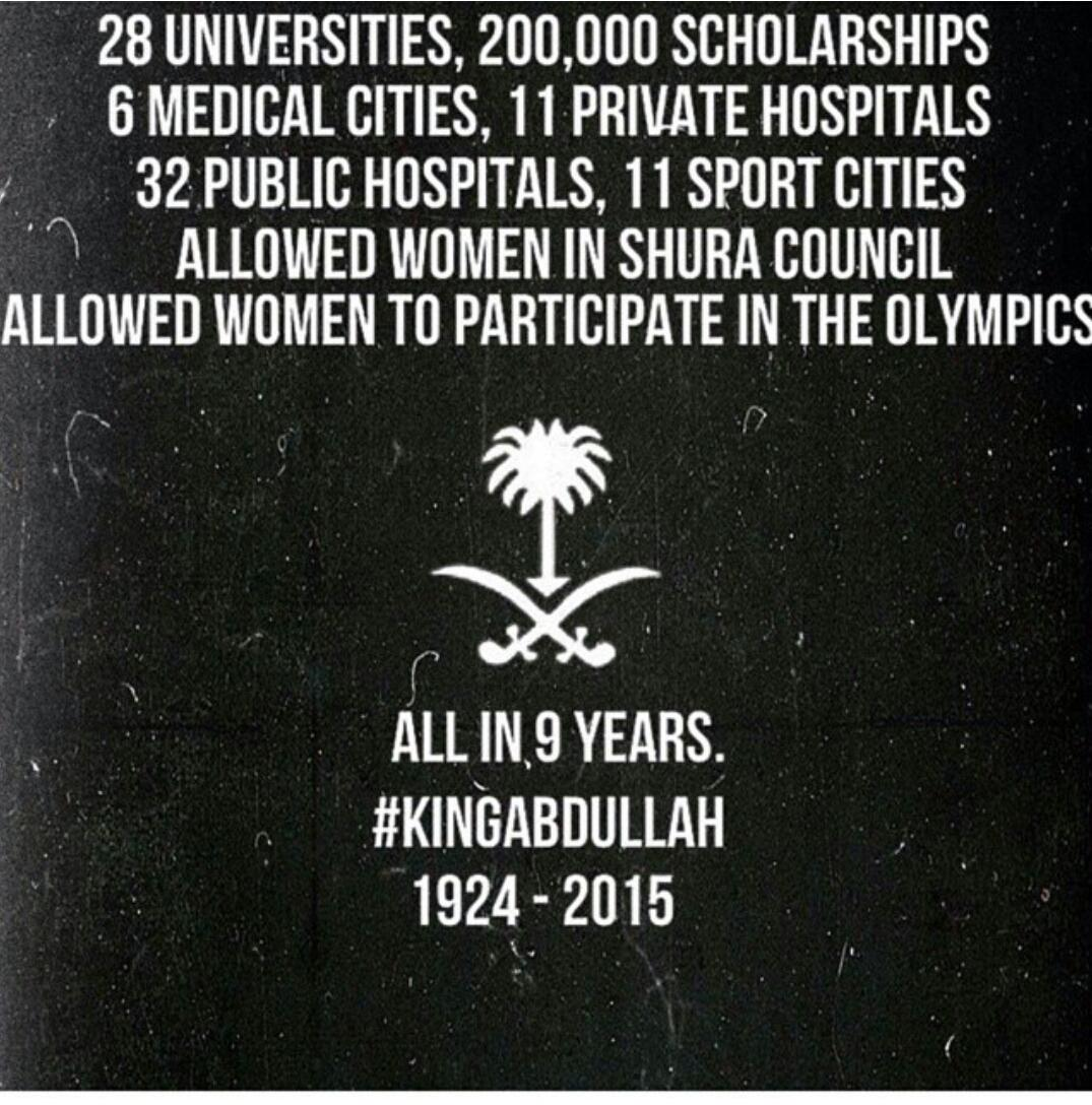 غاده غنيم الغنيم  (@GhadahAlghunaim): #KingAbdullah   All in 9 years
