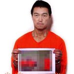 DETAILS: Haruna Yukawa beheaded by #ISIS, says another hostage Kenji Goto in video - reports http://t.co/jCbVl6aOXM http://t.co/YvtPTpx4LK