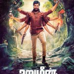 RT @karthiksubbaraj: Here we go!! The stunning first look of #Urumeen, All the very best to @sakthivel_dir @ActorSimhaa and the team!! :) h…