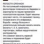 США итспытывают новейшее психотронное и радиацонное оружие на жителях Донбасса http://t.co/5MGPu63MBb