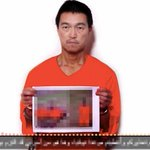Purported Islamic State video shows hostage Goto claiming Yukawa has been executed http://t.co/T9stw5Syoo http://t.co/btychcP5ZW