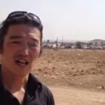 Islamic militants behead one of Japanese hostages, offer swap for the second - reports http://t.co/jCbVl6aOXM http://t.co/j0YzmUwSU4