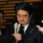 【コメント全文】湯川遥菜さん殺害とみられる写真投稿を受け、安倍首相が記者会見 http://t.co/DjZysRKczh http://t.co/4rwIv5QaqY