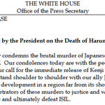 Statement by the President on the Death of Haruna Yukawa: http://t.co/MCSSw9zc6t http://t.co/RkIpPVB76f