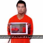 Video Appears to Show Decapitated Body of a Japanese Hostage of ISIS http://t.co/BrEApk9KkR http://t.co/E8is3s4NfK