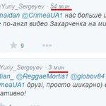 Взаимодействие народа и власти. В рахе такого нет RT @maryel2002: Вся Украина в двух твитах. Так вот они и живут http://t.co/41VMfiOc28