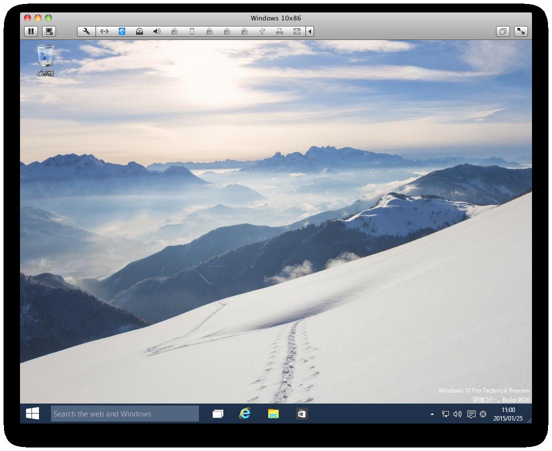 Windows:Win10の画面。え〜、Win8.1より何か安心感あります。Win7だ!っていう安心感かもしれないけど。 操作前の見た感じなら、これならいいんじゃないって感じはする。 http://t.co/iOByZ8AsM1