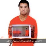 Abe says credibility of hostage death video is 'high' http://t.co/7UVVy1JXDh http://t.co/Lovm07gjuf