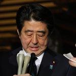 【安倍首相】湯川遥菜さん殺害とみられる写真投稿を受けて記者会見(コメント全文) http://t.co/DjZysRKczh http://t.co/cOusuEVgFw