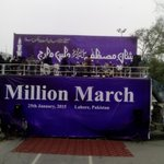 Stage view #JIShaneMustafaMarch #Lahore http://t.co/KxUnYWREF2