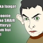 PK has something to say *cough* #blackout #KyaYehTumharaRoshanPakistanHai ?  #QuaidEQillat http://t.co/2yANgmZeOh