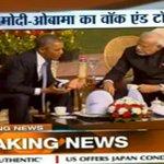 "PM @narendramodi & Prez @BarackObama doing ""Chai Pe Charcha"" at lawns of Hyderabad House. #ObamaInIndia #NamastePOTUS http://t.co/e7G0FNy5es"