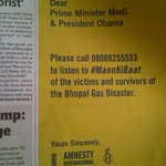 While signing the stalled nuclear deal, stuck on liability aspect, both Modi and Obama should see this ad once. http://t.co/Ado9cwOMFb