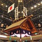 大相撲一月場所「千秋楽」も満員御礼が出ました。これで今場所は15日間すべてが満員御礼となりました。ご来場の皆様、誠にありがとうございます。 #sumo http://t.co/maXJA3Znic