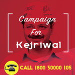 Campaign for Arvind Kejriwal from your home, and help AAP in its mission of turning Delhi into a world-class city. http://t.co/eYi3G2XxBm