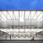 Apple has reportedly opened its biggest Asian store in Hangzhou, China: http://t.co/vOQwaTAtDr http://t.co/FPrN9u9SIp