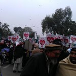 A view of one side #JIShaneMustafaMarch Lahore , rally to start yet http://t.co/ElYACNPCH4