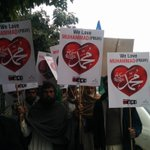 We Love Prophet Muhammad SAW #JIShaneMustafaMarch #Lahore http://t.co/ISJ1NP3FB8