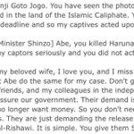 """ABE、You killed HARUNA... どう考えても あなた にはならない。#nhk 全く信用ならん @corochin61: 「湯川さんを殺したのはあなただ。」… 安倍を「あなた」に言い替えてる。 #NHK"""" http://t.co/kW0gCUQ6aI"""