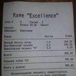 Падение рубля включено http://t.co/09sSnRFY7O