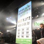 Negicco全国ツアー、東京は赤坂BLITZ&ファイナルは新潟県民会館 http://t.co/21iVXd3koW #Negicco http://t.co/REX97orvGb