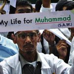 My life for Muhammad PBUH #JIShaneMustafaMarch http://t.co/WumsPKpbVW