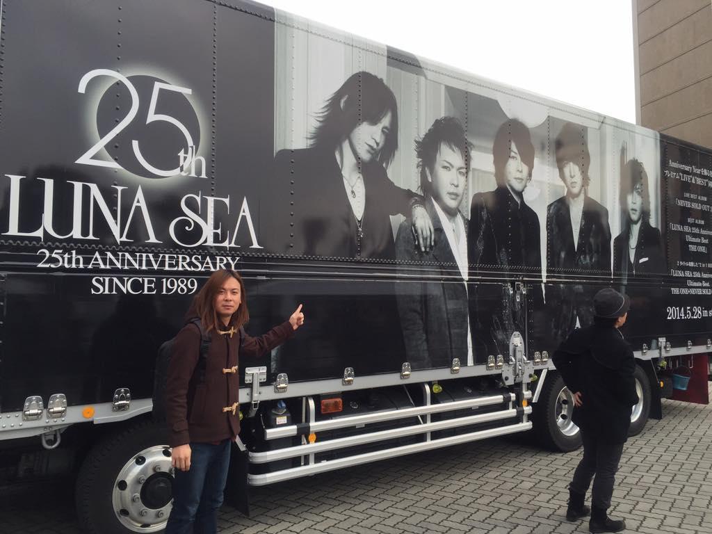 広島まで来て良かった!! また新たな伝説が、、、 http://t.co/G3EegFgbXm