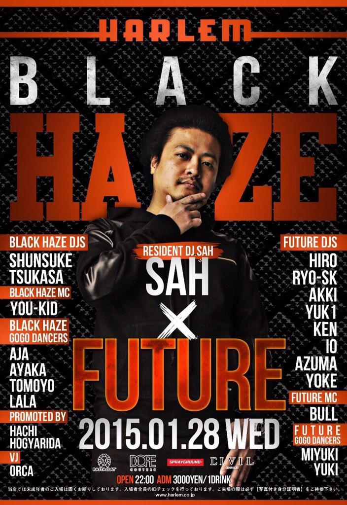 いよいよ水曜日に迫っています! #black_haze_future  皆さん、楽しむ準備は良いでしょうか!?!? 一晩丸っとBlackMusicをお届け! Open〜Closeまで、遊び逃し厳禁。 HARLEMでお待ちしてます♬ http://t.co/YBP3cIXtaH