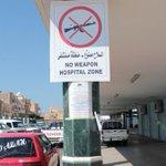 مستشفى بنغازي.. حتى القفازات نفدت http://t.co/f1NgJlKGWg http://t.co/cOdOqjnZRA